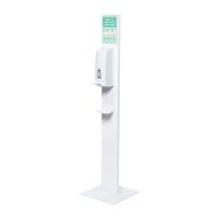Handdesinfectiehouder Design Met Handmatige Dispenser